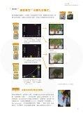 P.122 P.74 P.92 P.114 P.78 - Page 6