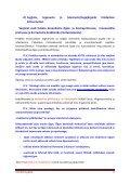 Eesti elukestva õppe strateegia 2020 - Page 6