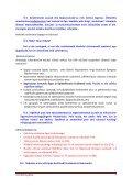 Eesti elukestva õppe strateegia 2020 - Page 7