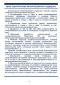 PDF-XChange PDF-XChange - Page 2