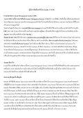 คูมือการติดตั้งและใชงาน Joomla! - Page 4