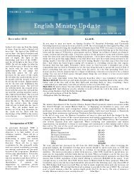 English Ministry Update