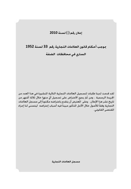 Zouk site- ul de dating gratuit Intalnire Femeie Maroc Badoo