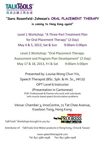 integrated chinese level 2 part 1 pdf