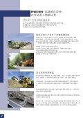 BW-2 S - Pfreundt GmbH - Page 2