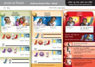 Asthma Action Plan - Hindi 1 2 3 4