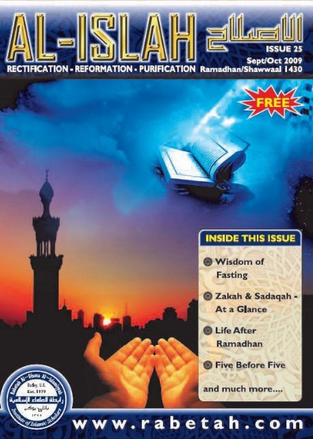 www rabetah com