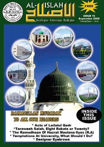 AL-ISLAH - Issue 19 September 2008 / Ramadhaan 1429