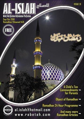 Ramadhan - Rabetah