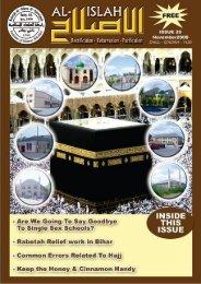 "AL-ISLAH - Issue 20 November 2008 / Dhul Q""adah 1429"