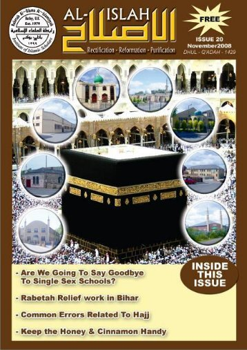 "AL-ISLAH - Issue 20 November 2008 / Dhul Q""adah 1429"