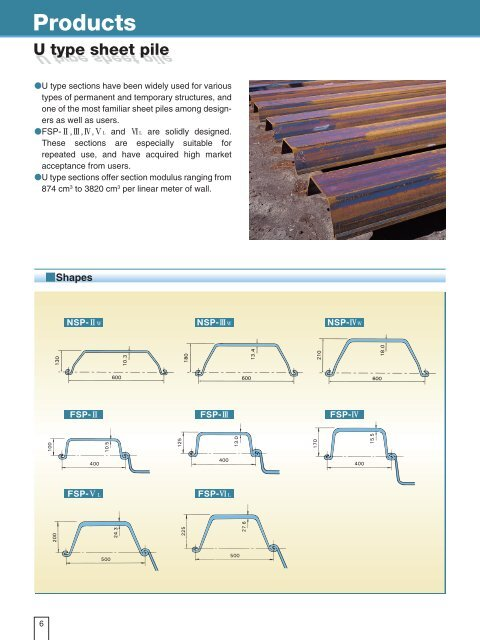 Products type sheet pile