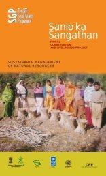 Sanio ka Sangathan