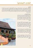 malaysia - Page 5
