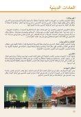 malaysia - Page 7