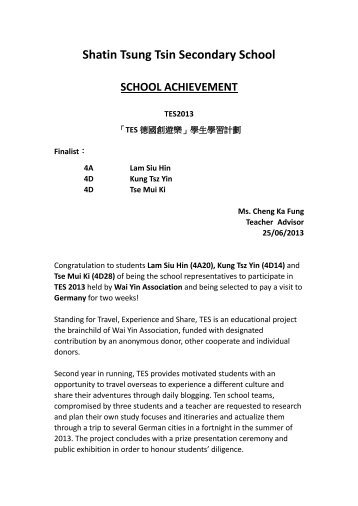 Shatin Tsung Tsin Secondary School