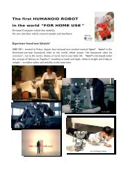 """The first HUMANOID ROBOT in the world """"FOR HOME USE """""""