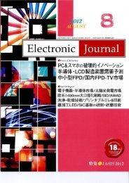 Electronic Iournal