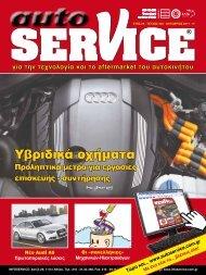 www.autoservice.com.gr