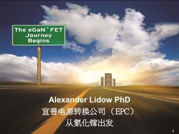 Alexander Lidow PhD 宜普电源转换公司(EPC) 从氮化镓出发