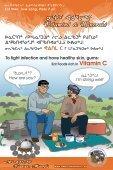 Vitamins & Minerals - Page 3