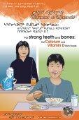 Vitamins & Minerals - Page 5