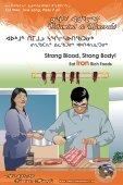 Vitamins & Minerals - Page 7