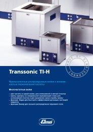 Transsonic TI-H
