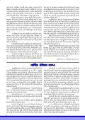 (Individual) - Page 2