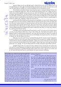 (Individual) - Page 3
