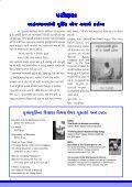 (Individual) - Page 6