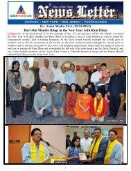 Hari Om Mandir Rings in the New Year with Ram ... - Asian Media USA