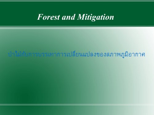Forest and Mitigation