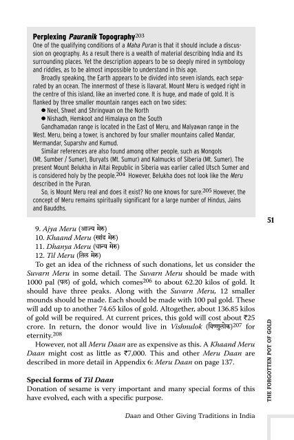 Matsya Puran describes te