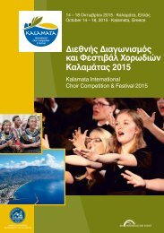 Kalamata 2015 - Program Book