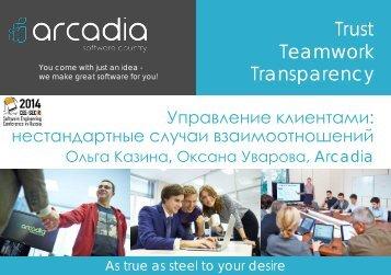 Trust Teamwork Transparency