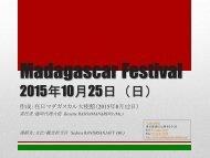 Madagascar Festival