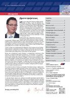 sns-informator-31 - Page 2
