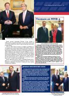 sns-informator-31 - Page 5