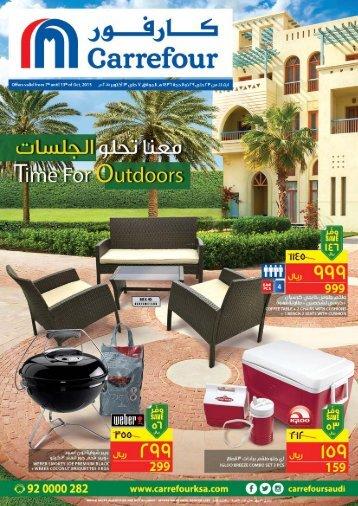 C4_0710_outdoor_Hyper Leaflet