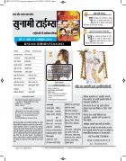 Oct 2015 - Page 3