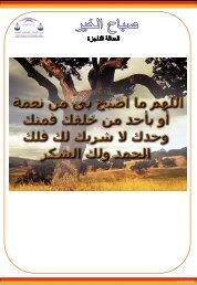 M.ELSHEMI