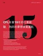 CFL Harvard 2016.2 - Page 4