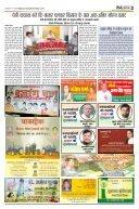 RailwatchNews_OCTIssue - Page 4