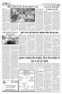 RailwatchNews_OCTIssue - Page 5