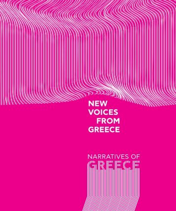 new voices FROM greece