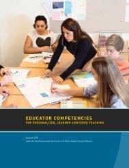 EDUCATOR COMPETENCIES
