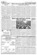NewRailwatchForWeb - Page 4