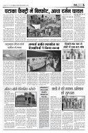 NewRailwatchForWeb - Page 5