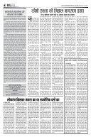 NewRailwatchForWeb - Page 6